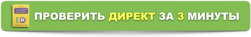 Кнопка_2