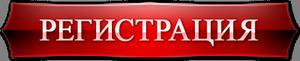 тилкоин tilcoin регистрация