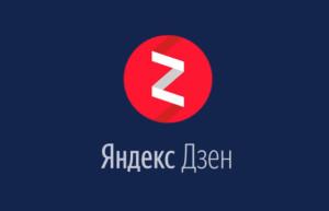 dzen_cover-biznesizdoma ru