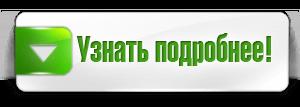 новый курс Булата Максеева