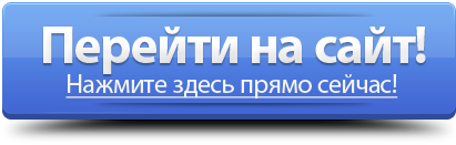 Бизнес коллекция - сервисы для интернет предпринимателя