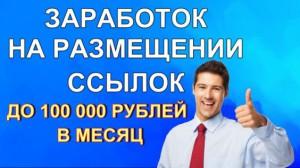 Проект 1 00-04-837