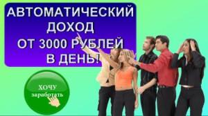 Проект 1 00-00-000