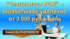 Проект 1 00-02-538