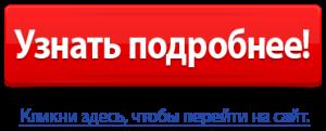 ois-site