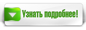 """Заказать видеокурс """"Большая чистка"""" Алексея Маматова"""