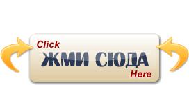 """Купить курс Алексея Маматова """"Большая чистка"""""""